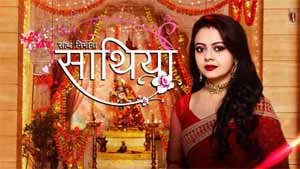 Photo of Saath Nibhaana Saathiya 9th February 2021